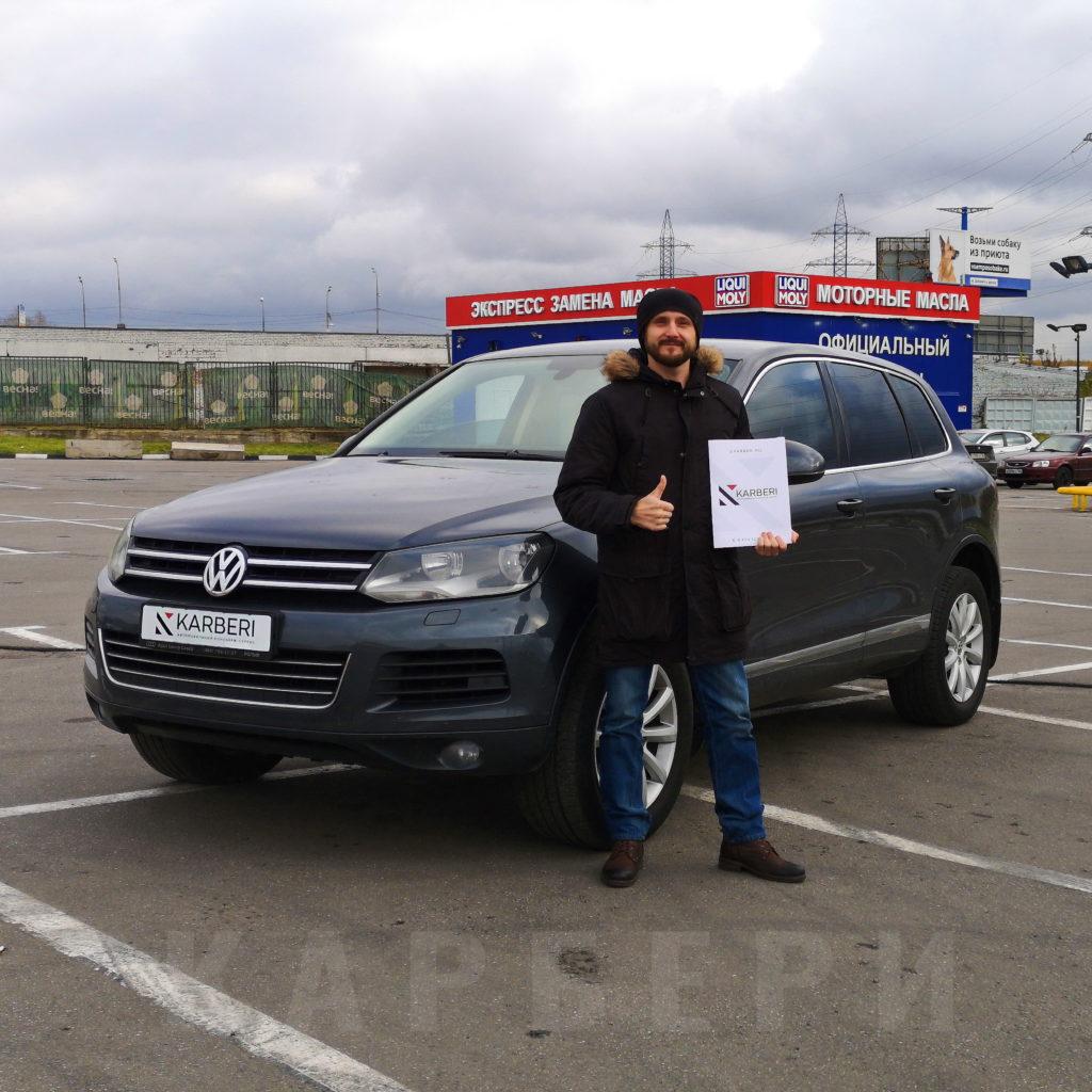 Podbor Avtomobilya Volkswagen Touareg Karberi
